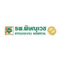โรงพยาบาลพิษณุเวช